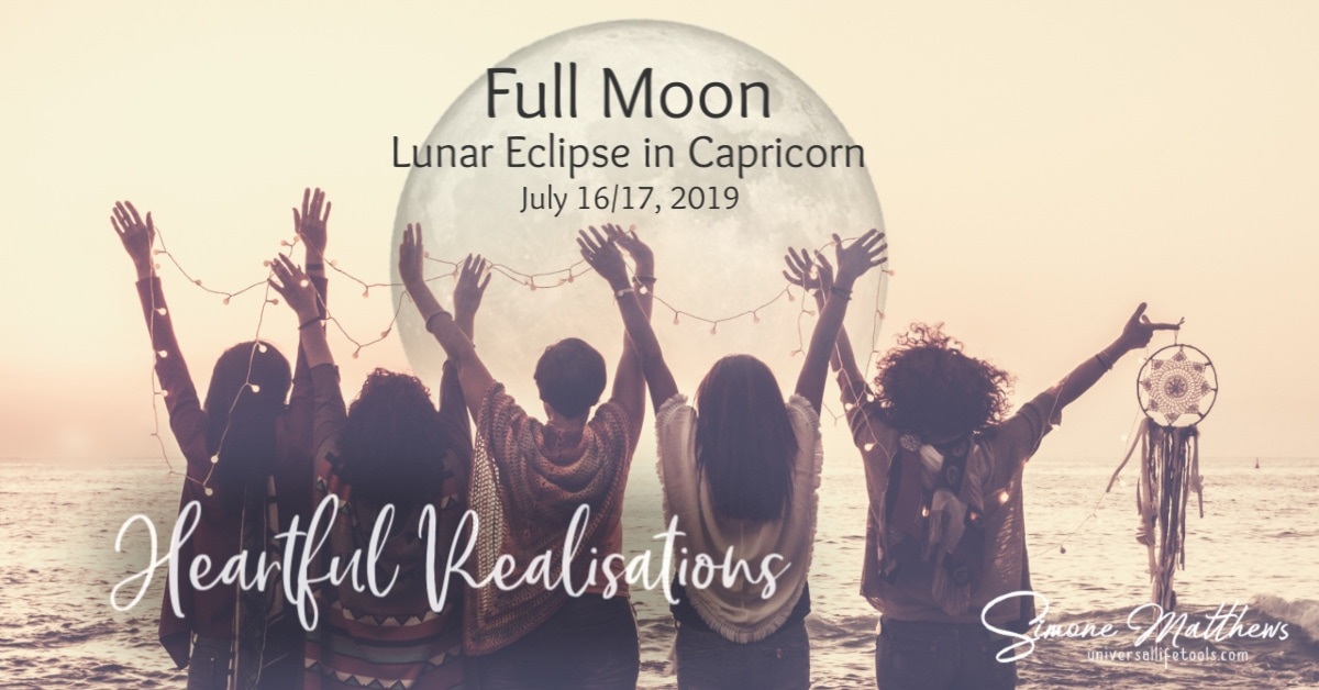 Full Moon {partial} Lunar Eclipse - July 16/17, 2019